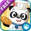 Dr.Panda欢乐餐厅